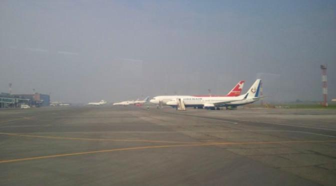 Самолет. Аэропорт.
