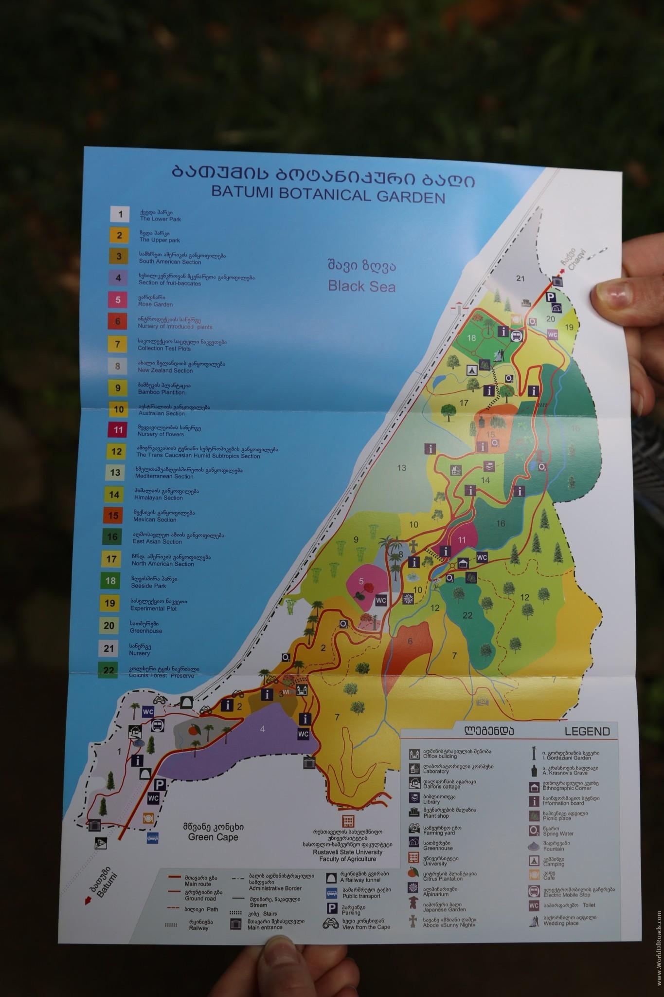 Карта Батумского Ботанического Сада
