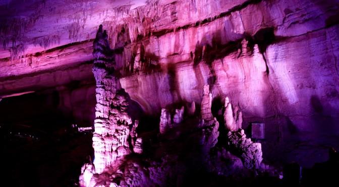 Пещера Сатаплия