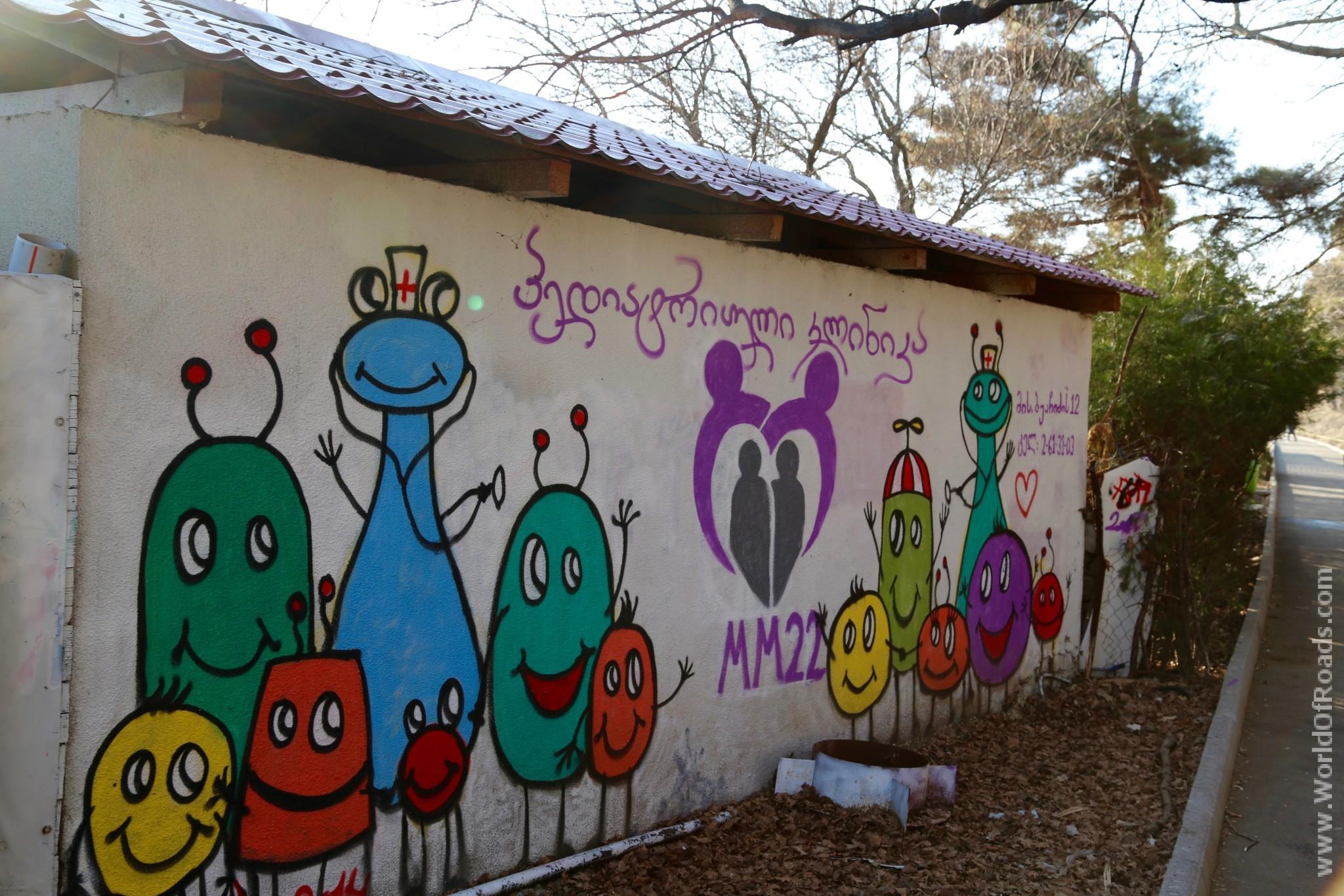 Граффити. Тбилиси.