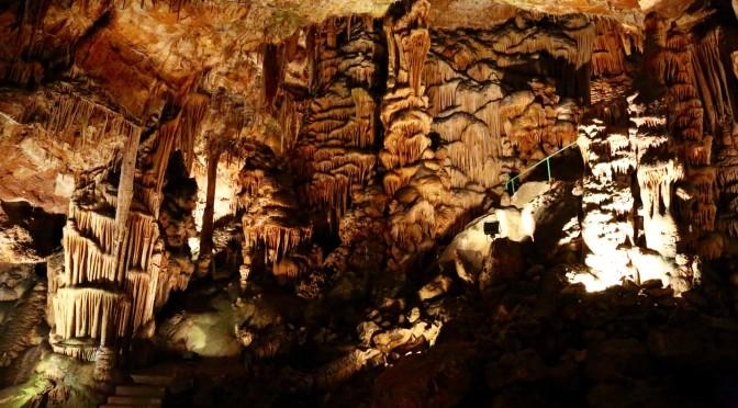 Пещера «Съева дупка»