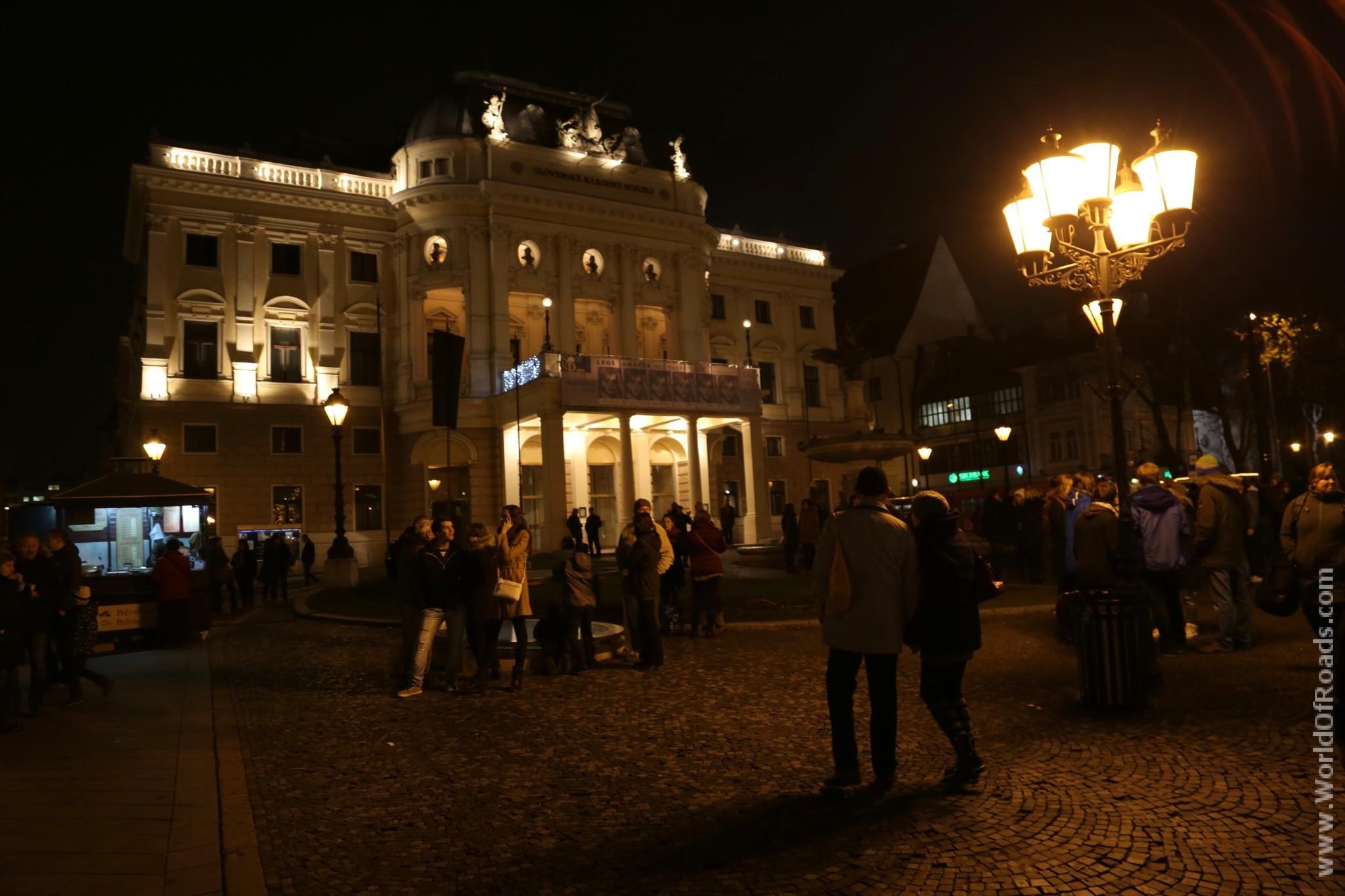 Братислава. Словакия
