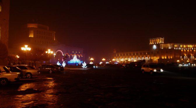 Большое зимнее путешествие 2014: едем в Ереван