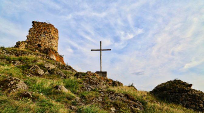 Atskuri Fortress